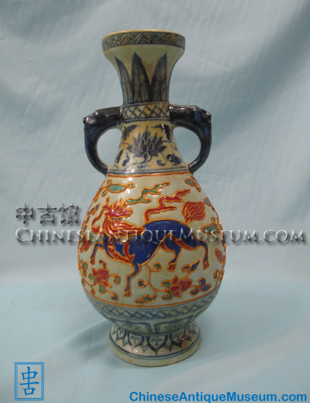 Yuan Dynasty PorcelainYuan Dynasty Art