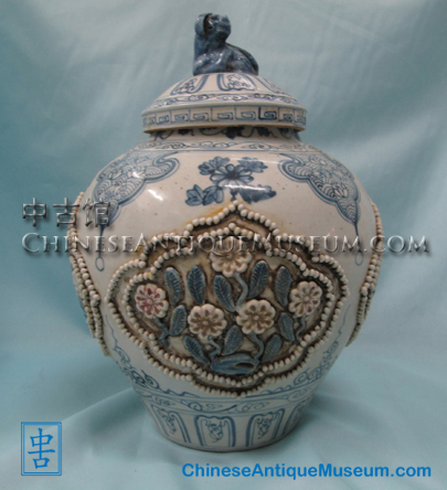 Yuan Dynasty PorcelainYuan Dynasty Art